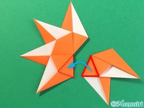 折り紙で太陽の作り方手順15