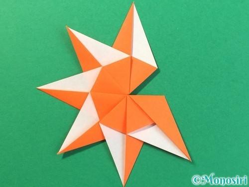 折り紙で太陽の作り方手順16