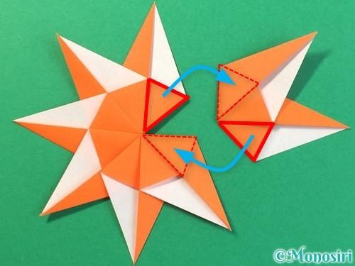 折り紙で太陽の作り方手順17