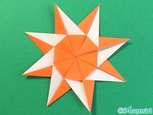 折り紙で太陽の作り方手順18