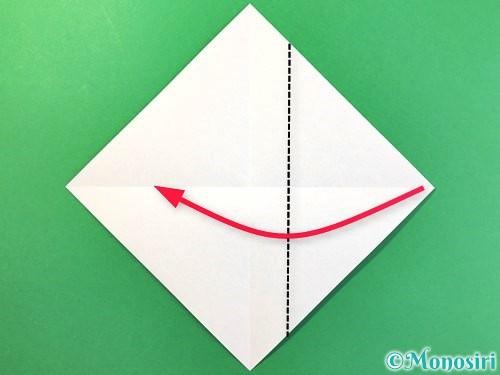 折り紙でアイスの折り方手順3