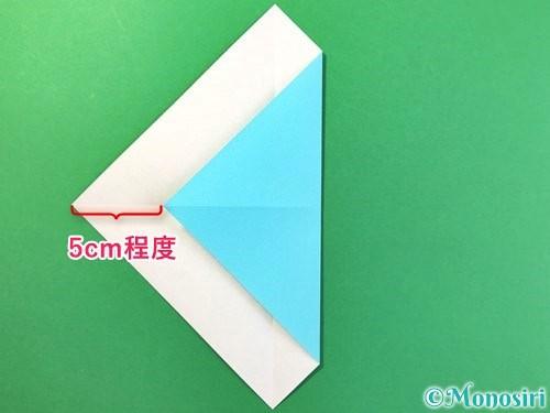 折り紙でアイスの折り方手順4