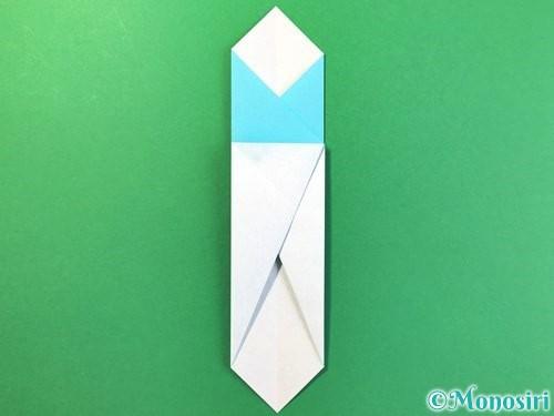 折り紙でアイスの折り方手順7