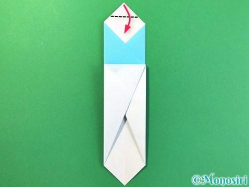 折り紙でアイスの折り方手順8