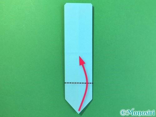 折り紙でアイスの折り方手順11