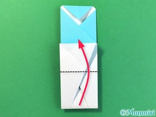 折り紙でアイスの折り方手順14