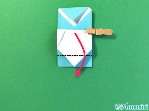 折り紙でアイスの折り方手順16