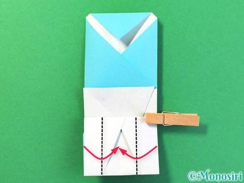 折り紙でアイスの折り方手順18
