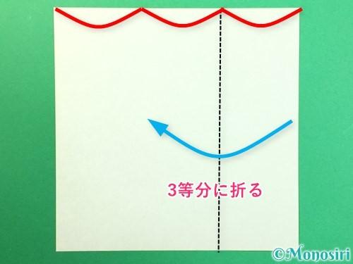 折り紙で風鈴の作り方手順43