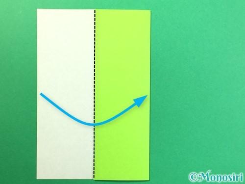 折り紙で風鈴の作り方手順45