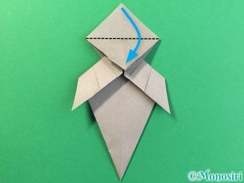 折り紙で幽霊の折り方手順30