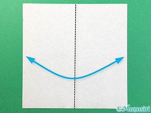 折り紙で提灯お化けの折り方手順1