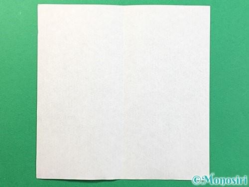 折り紙で提灯お化けの折り方手順2