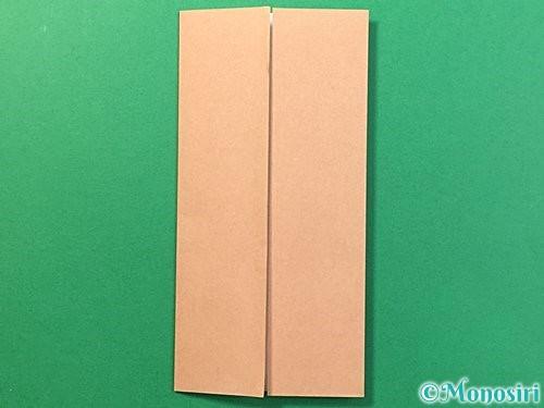 折り紙で提灯お化けの折り方手順4