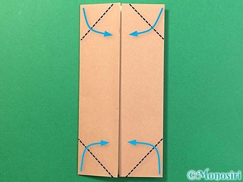 折り紙で提灯お化けの折り方手順5