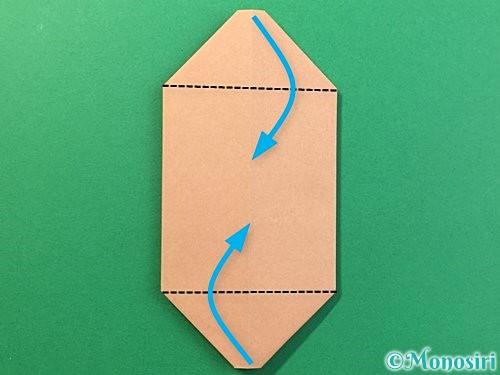 折り紙で提灯お化けの折り方手順8