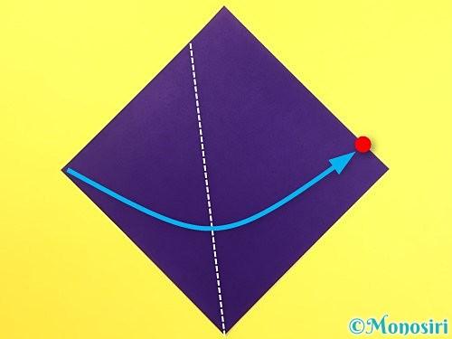 折り紙で朝顔のつぼみの折り方手順1