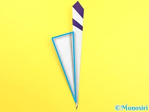 折り紙で朝顔のつぼみの折り方手順8
