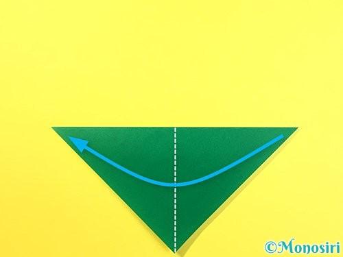 折り紙で朝顔のがくの折り方手順3