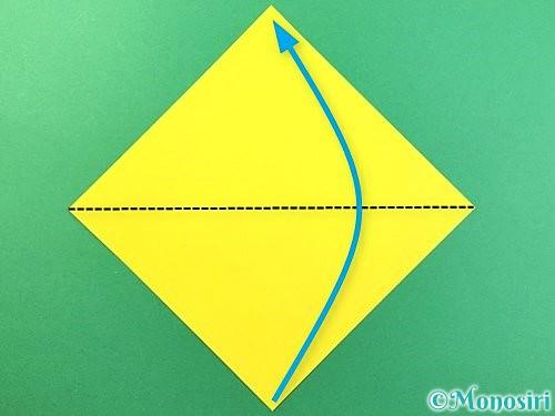 折り紙でひまわりの切り方手順1