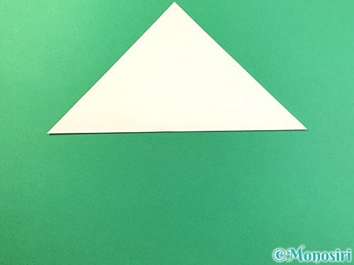 折り紙でひまわりの切り方手順2