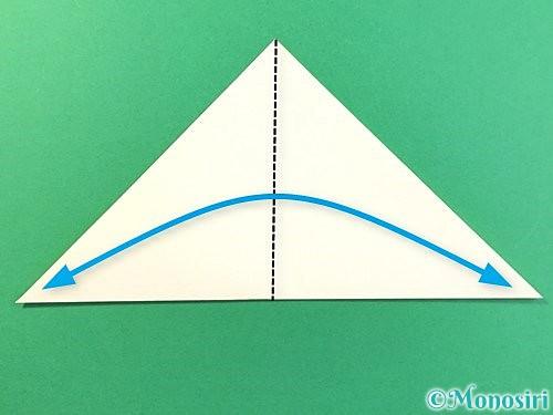 折り紙でひまわりの切り方手順3