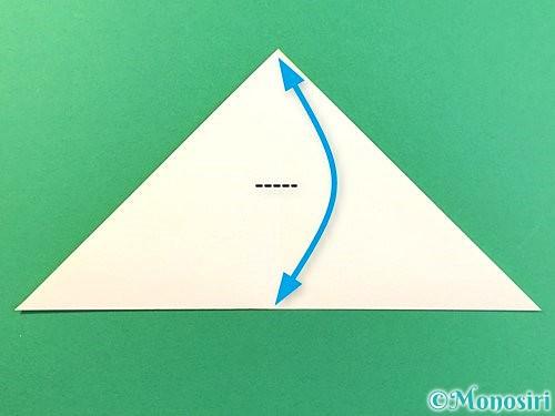 折り紙でひまわりの切り方手順5