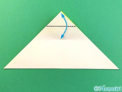 折り紙でひまわりの切り方手順8