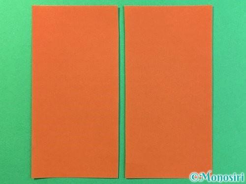 折り紙で立体的なクワガタの折り方手順41