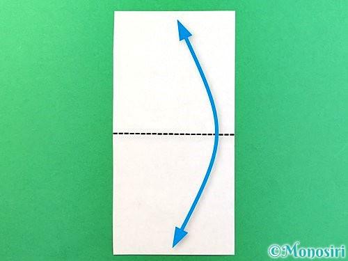 折り紙で立体的なクワガタの折り方手順42