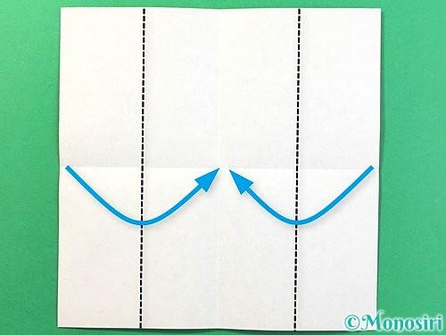 折り紙で立体的なクワガタの折り方手順3
