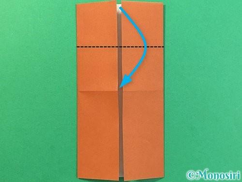 折り紙で立体的なクワガタの折り方手順5