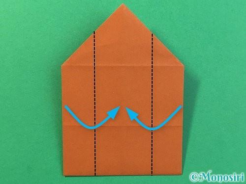 折り紙で立体的なクワガタの折り方手順24