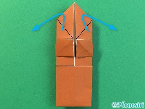 折り紙で立体的なクワガタの折り方手順31