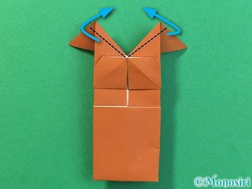 折り紙で立体的なクワガタの折り方手順33