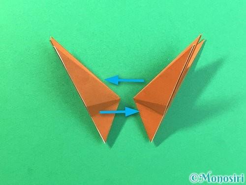 折り紙で立体的なクワガタの折り方手順64