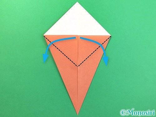 折り紙でソフトクリームの折り方手順5