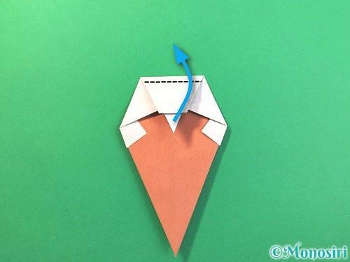 折り紙でソフトクリームの折り方手順18