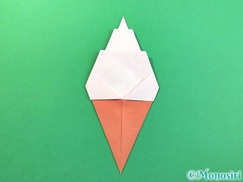 折り紙でソフトクリームの折り方手順20