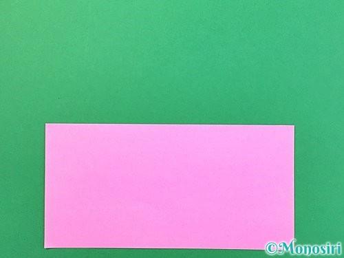 折り紙で立体的なバラの折り方手順2