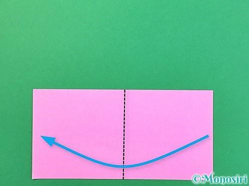 折り紙で立体的なバラの折り方手順3