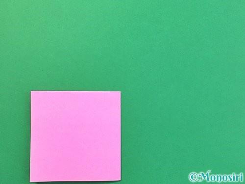 折り紙で立体的なバラの折り方手順4