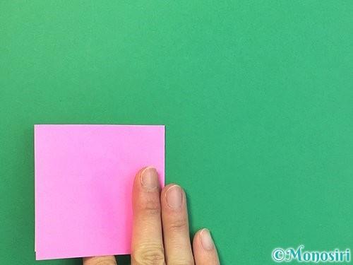 折り紙で立体的なバラの折り方手順5