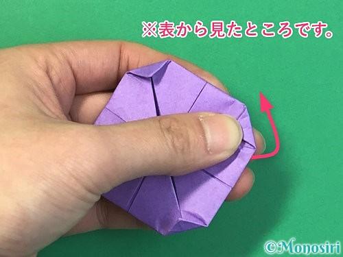 折り紙で睡蓮(蓮の花)の折り方手順14
