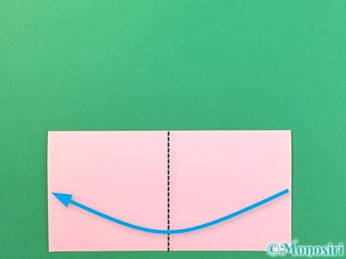 折り紙で風船うさぎの折り方手順3