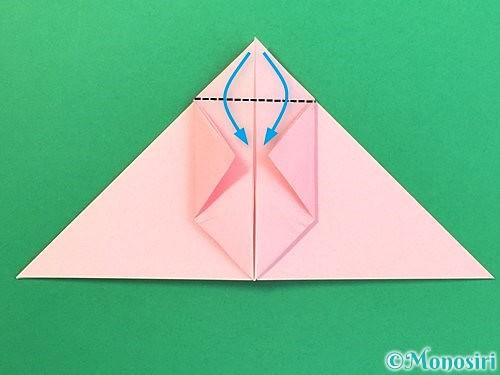 折り紙で風船うさぎの折り方手順14