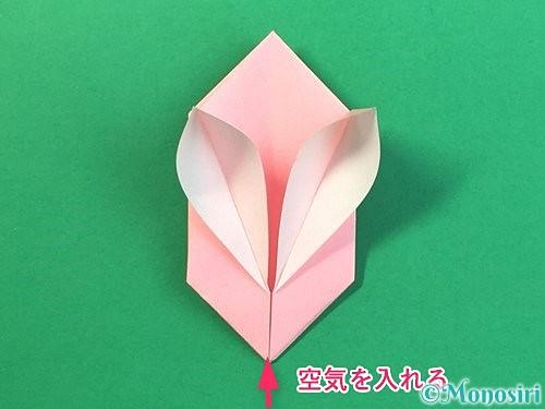 折り紙で風船うさぎの折り方手順41