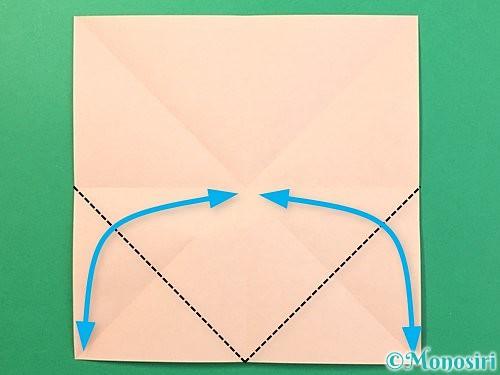 折り紙で立体的なうさぎ折り方手順5