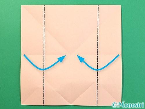 折り紙で立体的なうさぎ折り方手順7