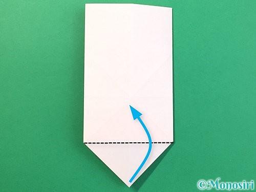 折り紙で立体的なうさぎ折り方手順16
